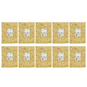 冷凍 皮付ききざみ生姜 1kg×10パック 高知県産[刻みしょうが皮付き 生姜専門店] 一次加工品
