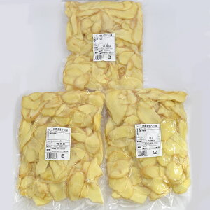 【冷凍】皮付きスライス生姜 1kg×3パック 中国産[スライス生姜 皮付き 生姜専門店]【一次加工品】