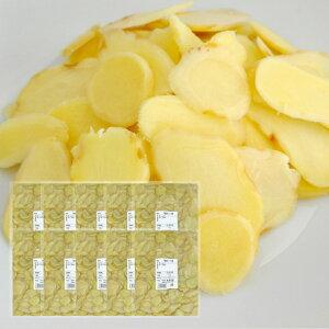 冷凍 スライス生姜 1kg×10 中国産[主治医が見つかる診療所 免疫力アップ食材 生姜 しょうが スライスしょうが] 一次加工品