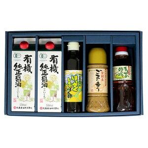 マルシマセットはっさくレモンぽん酢 まろやか酢の物酢 ごまの香り×各1本有機醤油 550ml×2本