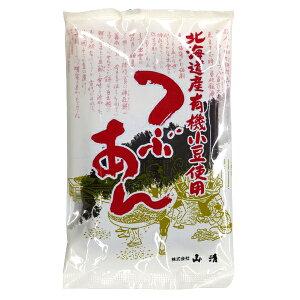 山清 つぶあん あんこ 小豆 北海道産有機小豆使用 200g