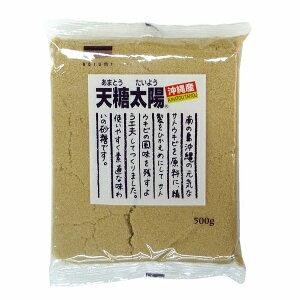 沖縄産 天糖太陽 500g