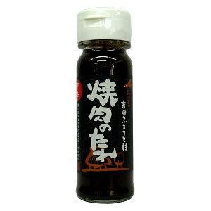 吉田ふるさと村 焼肉のたれ <中辛> ビン 150ml