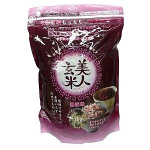 美人玄米 黒米入り玄米 無洗米 1kg