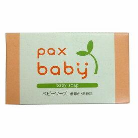 pax baby ソープ 100g 固形石けん