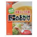 洋風スープの素 野菜のおかげ ムソー 40g(5g×8包)