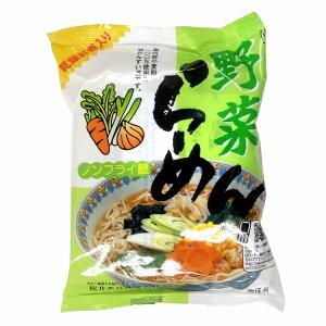 ラーメン 桜井 野菜らーめん インスタント 1食分
