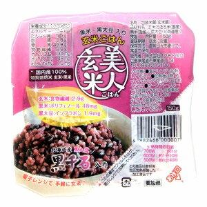 オクモト 美人玄米ごはん レトルト 食物繊維 ポリフェノール イソフラボン 150g