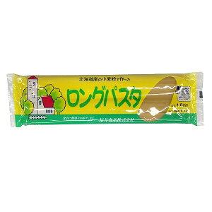 桜井 ロングパスタ 300g(径1.8mm 長さ25cm)