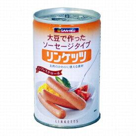 三育 リンケッツ(大) 缶詰 400g