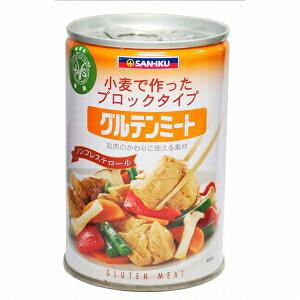 三育 グルテンミート(大) 缶詰 430g