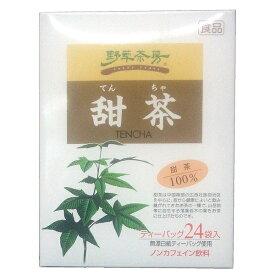 黒姫 野草茶房 甜茶 ティーバッグ 2g×24袋入り