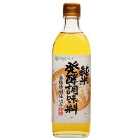 マルシマ 純米発酵調味料 ビン 500ml