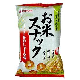maruta お米スナック<甘口>しょうゆ味 60g