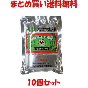 まるや 有機八丁味噌 袋入り 400g×10個セットまとめ買い送料無料