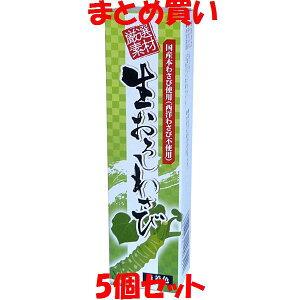 東京フード 厳選素材 生おろしわさび チューブ入り 40g×5個セット まとめ買い