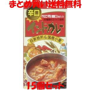 創健社 インドカレー <辛口> 115g×15個セットまとめ買い送料無料