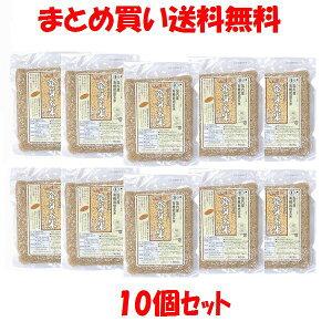 コジマ 有機活性 発芽玄米 500g×10個セットまとめ買い送料無料
