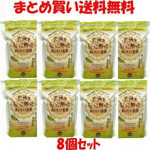 玄米をちょっと削ったおいしいお米 特別栽培米 2kg×8個セットまとめ買い送料無料