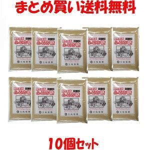 自然生活 粗製三温糖 ふるさと糖 750g×10個セットまとめ買い送料無料