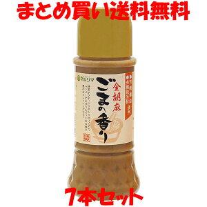 マルシマ 金胡麻 ごまの香り ペット容器 【化学調味料無添加】 280ml×7本セットまとめ買い送料無料