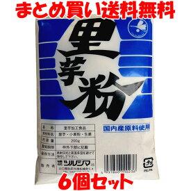 ツルシマ 里芋粉 国内産原料使用 里芋湿布 里芋パスター 袋入 200g×6個セットまとめ買い送料無料