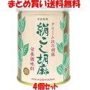絹こし胡麻 <白> 大村屋 缶 練りゴマ ねりごま 500g×4個セットまとめ買い送料無料