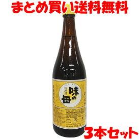 発酵調味料 味の母 1.8L(一升瓶)×3本セットまとめ買い送料無料