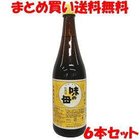 発酵調味料 味の母 ビン 720ml×6本セットまとめ買い送料無料