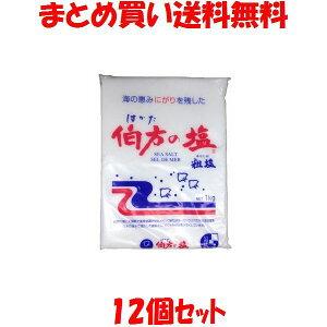 伯方の塩 1kg×12個セットまとめ買い送料無料