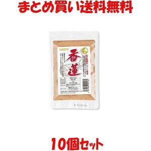ツルシマ コーレン 粉末 50g×10個セットまとめ買い送料無料