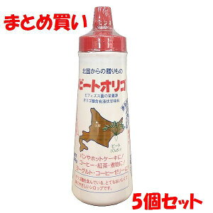 日本甜菜糖 ビートオリゴ 水あめ状 PET容器入り 300g×5個セット まとめ買い