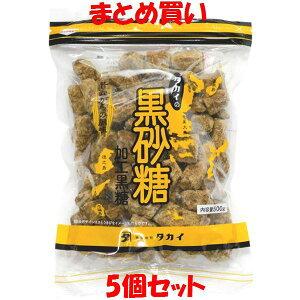 タカイ 黒砂糖 加工黒糖 固形 ブロック状 袋入 500g×5個セット まとめ買い