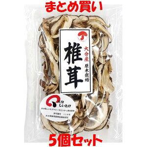 マルコ物産 大分産 原木椎茸 スライス 乾燥 20g×5個セット まとめ買い