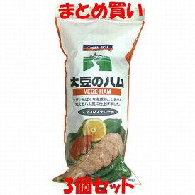 三育 大豆のハム 400g×3個セット まとめ買い