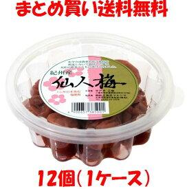 マルシマ 仙人梅 200g×12個セット(1ケース)まとめ買い送料無料