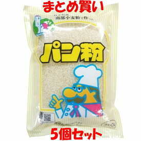 桜井食品 パン粉 国産 岩手県産 南部小麦粉 生イースト使用 フライ ハンバーグ グラタン 袋入 200g×5個セット まとめ買い