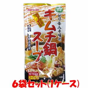 マルサン ピリ辛みそ味のキムチ鍋スープ ストレートタイプ 3〜4人前(600g)×6個(1ケース)