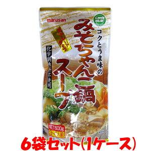マルサン コクと旨みのみそちゃんこ鍋スープ ストレートタイプ 3〜4人前(600g)×6個(1ケース)