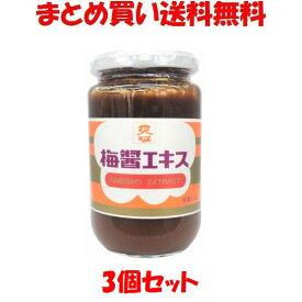 ムソー 梅醤エキス 350g×3個セットまとめ買い送料無料