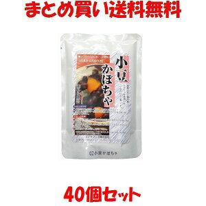 コジマ 小豆かぼちゃ レトルト 200g×40個セットまとめ買い送料無料