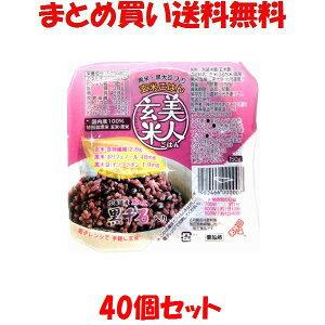 オクオト 美人玄米ごはん レトルト 食物繊維 ポリフェノール イソフラボン 150g×40個セットまとめ買い送料無料