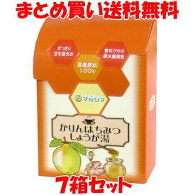 マルシマ かりんはちみつしょうが湯 箱入 144g(12g×12)×7箱セット まとめ買い送料無料