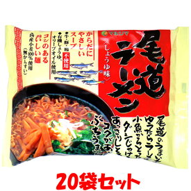 マルシマ(新)尾道ラーメン 20袋セット