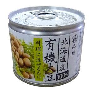 山清 有機大豆ドライパック 120g