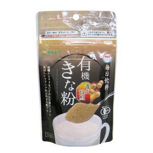 マルシマ 毎日飲料 有機きな粉 <プレーン> 70g