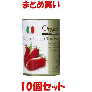 創健社 有機ホールトマト缶 400g×10個セット まとめ買い