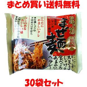 即席麺 尾道まぜ麺 ピリ辛 マルシマ 130g(めん90g)×30袋セットまとめ買い送料無料