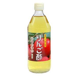 マルシマ りんご酢 500ml