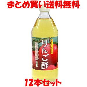 マルシマりんご酢 500ml×12本まとめ(ケース)買い送料無料